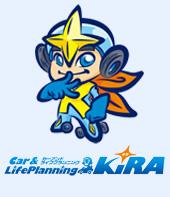 Car&LifePlanning KIRA
