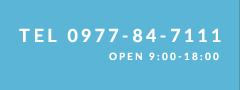 TEL 0977-84-7111